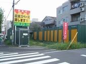SPバイクパーク八王子市大和田の物件外観