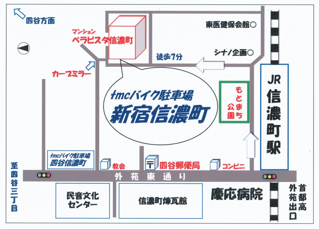 tmcラインパーク新宿信濃町の物件外観
