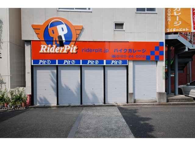 RiderPitバイクパーク早稲田