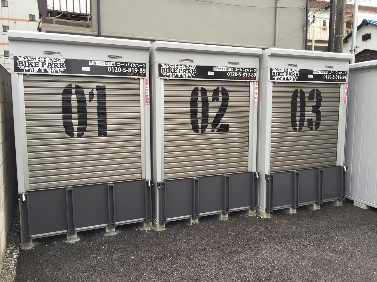 バイクストレージ大宮駅東口の物件外観