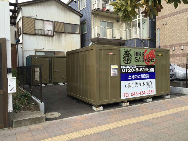 バイクストレージ東神奈川の物件外観