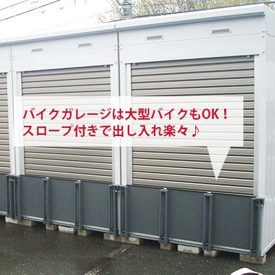 バイクパーク西東京市下保谷の物件外観