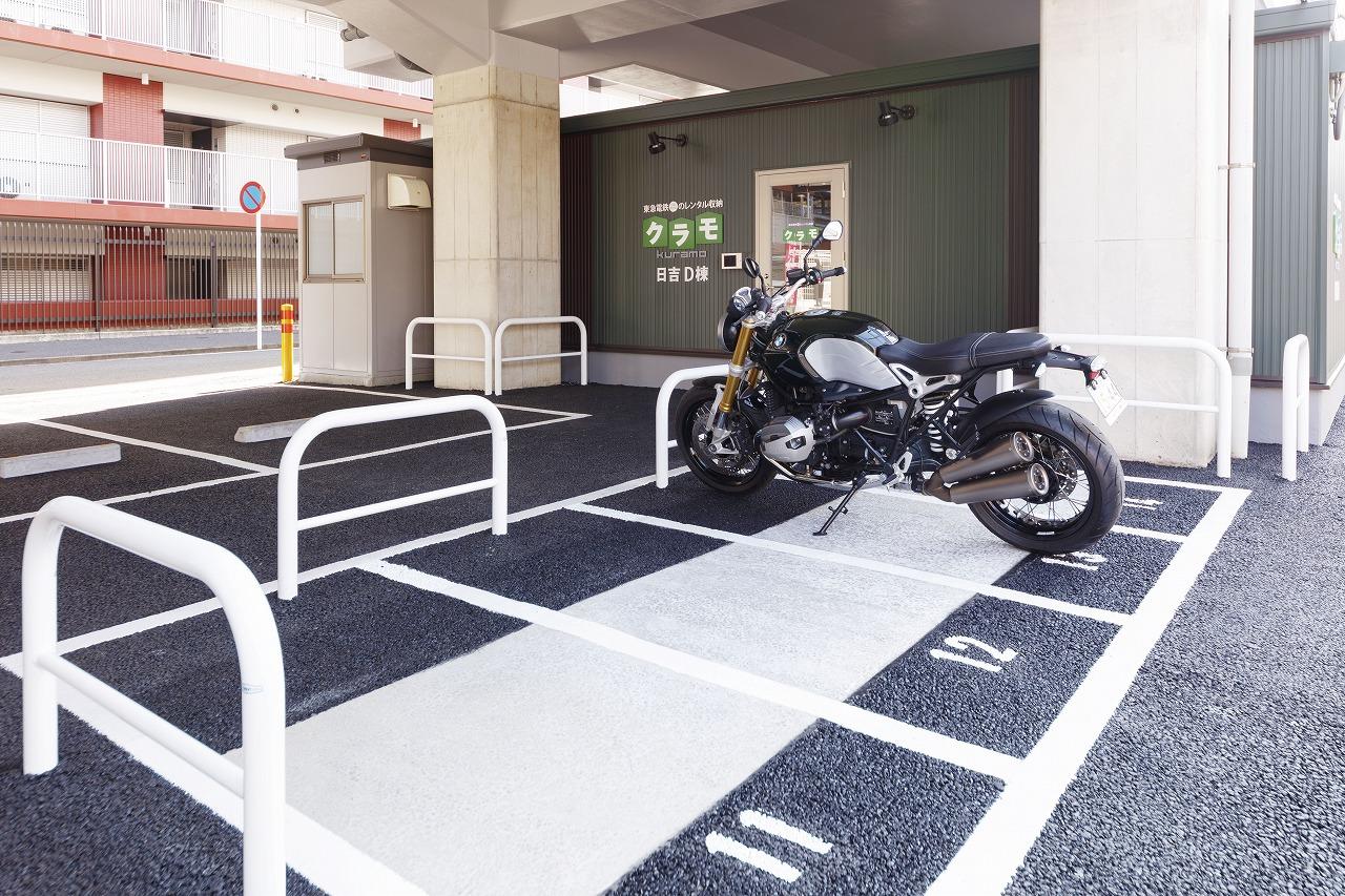 クラモ日吉 月極バイク駐車場(ライン引き)の物件外観
