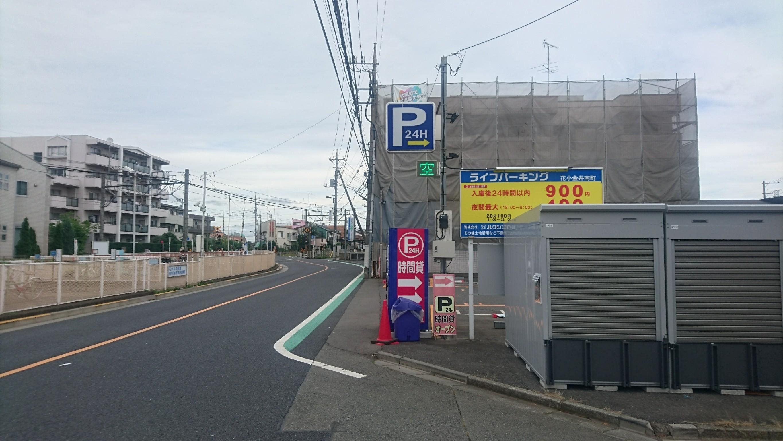 バイクストレージ花小金井南町の物件外観