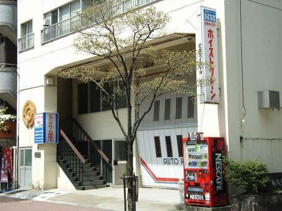 アルファトランク田町・芝浦外観1