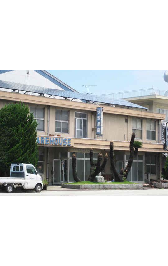 屋内保管・常人管理で安心・安全 押入れ産業 松山大栄店