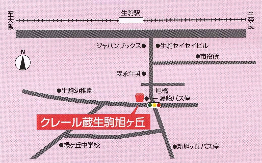 """ヒロタの""""蔵""""トランクルーム クレール蔵生駒旭ヶ丘外観3"""