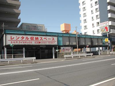 北松戸ライゼボックス外観1