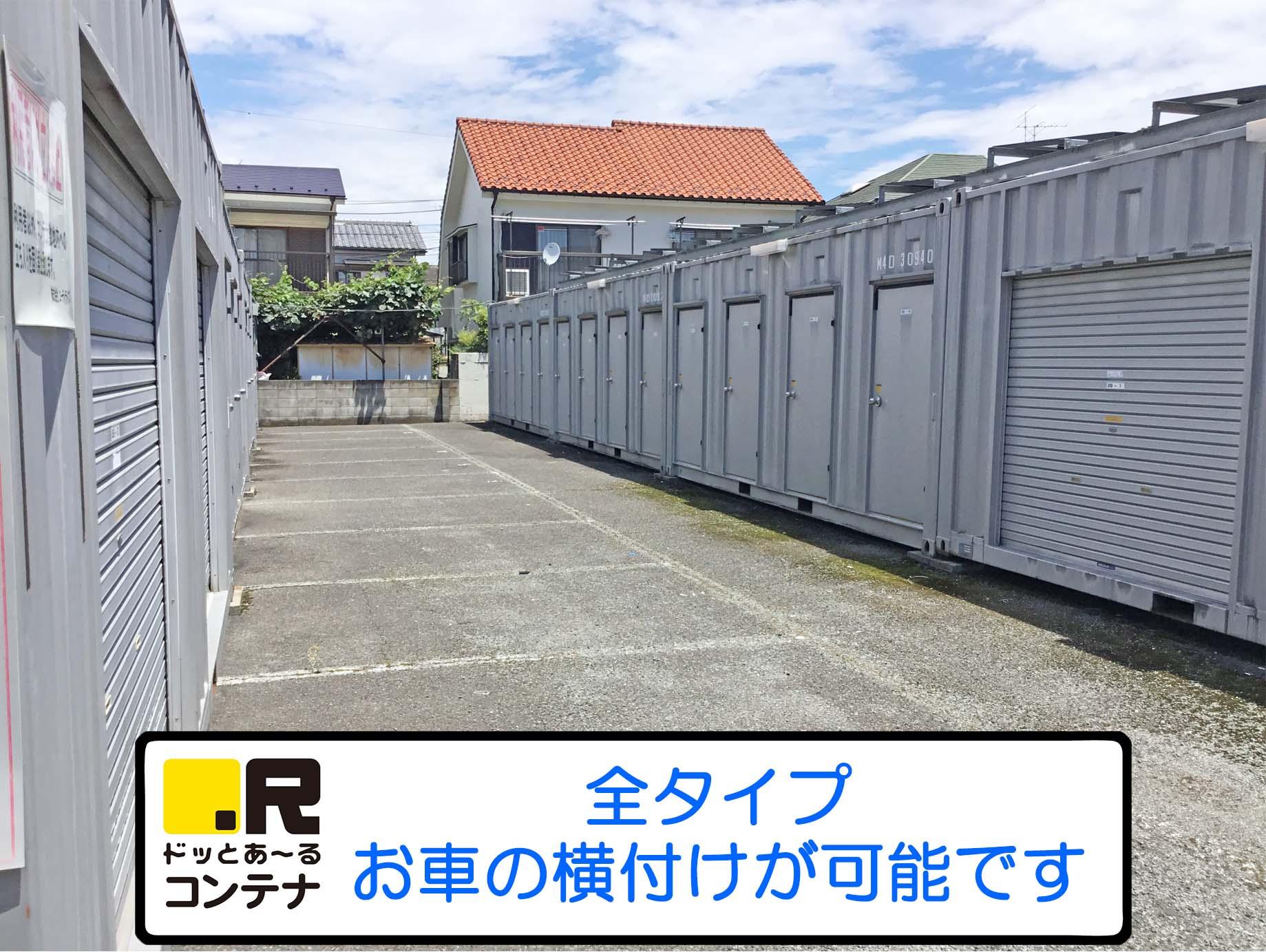 鈴木町3号外観4