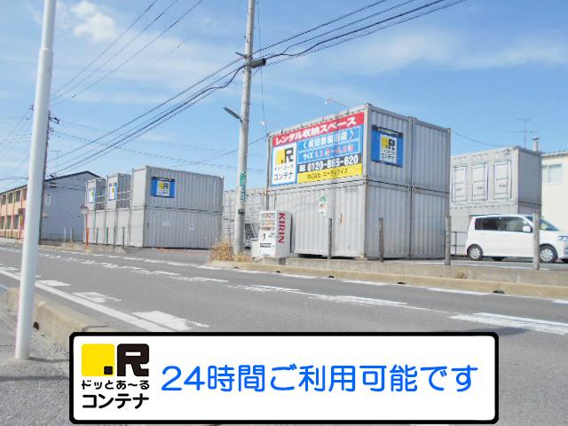 成田東和田外観5