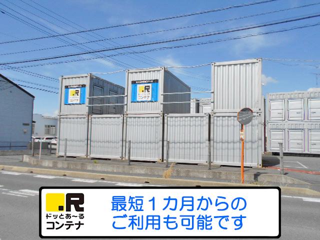 成田東和田外観6