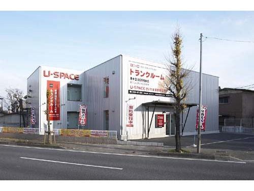 U-SPACE ユースペースさいたま奈良町店外観1