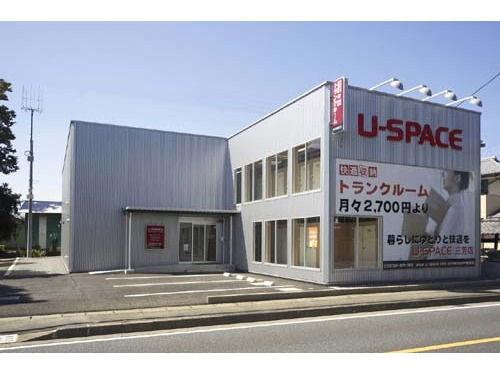 U-SPACE ユースペース三芳店外観1