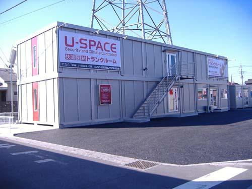 U-SPACE ユースペース熊谷高柳店外観1