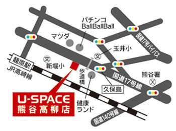 U-SPACE ユースペース熊谷高柳店外観3
