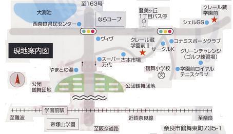 """ヒロタの""""蔵""""トランクルーム クレール蔵学園前Ⅱ外観3"""