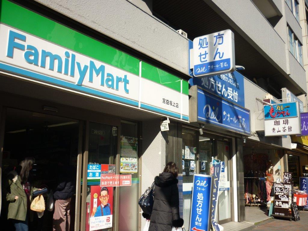 シートランクルーム渋谷青山通り店(宮益坂上)外観2