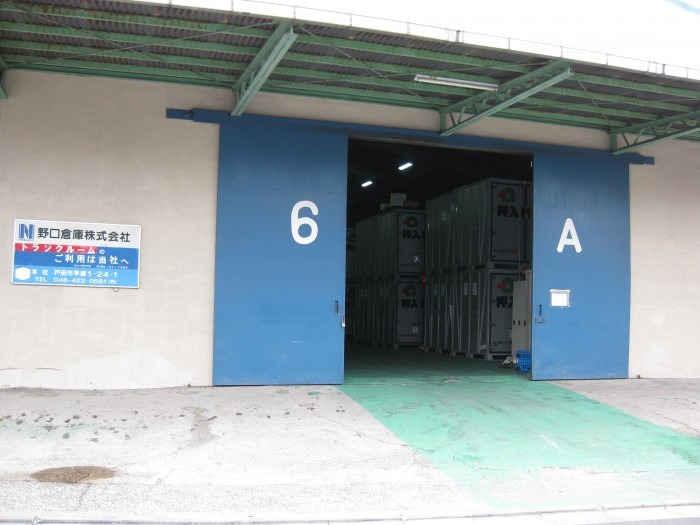 屋内保管・常人管理で安心・安全 押入れ産業 戸田店外観1