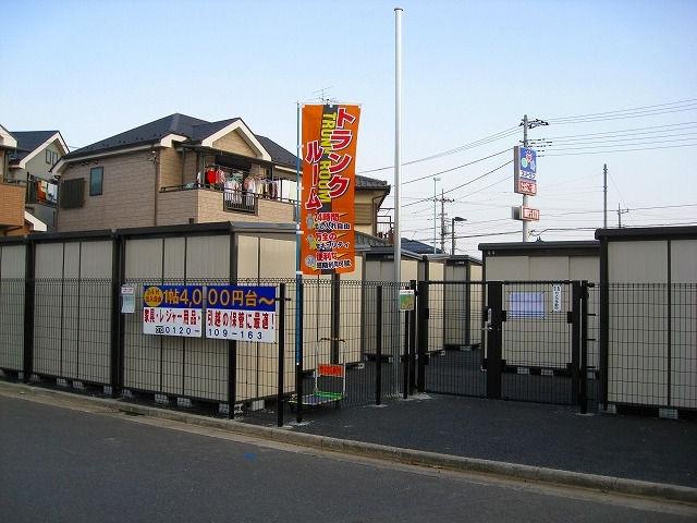 スーパートランク上新井外観1