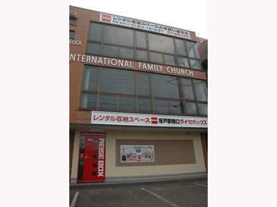 坂戸駅南口ライゼボックス外観1