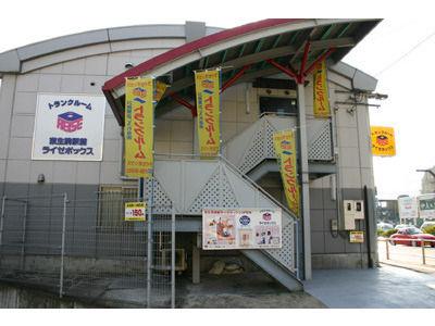 東生駒駅前ライゼボックス外観1