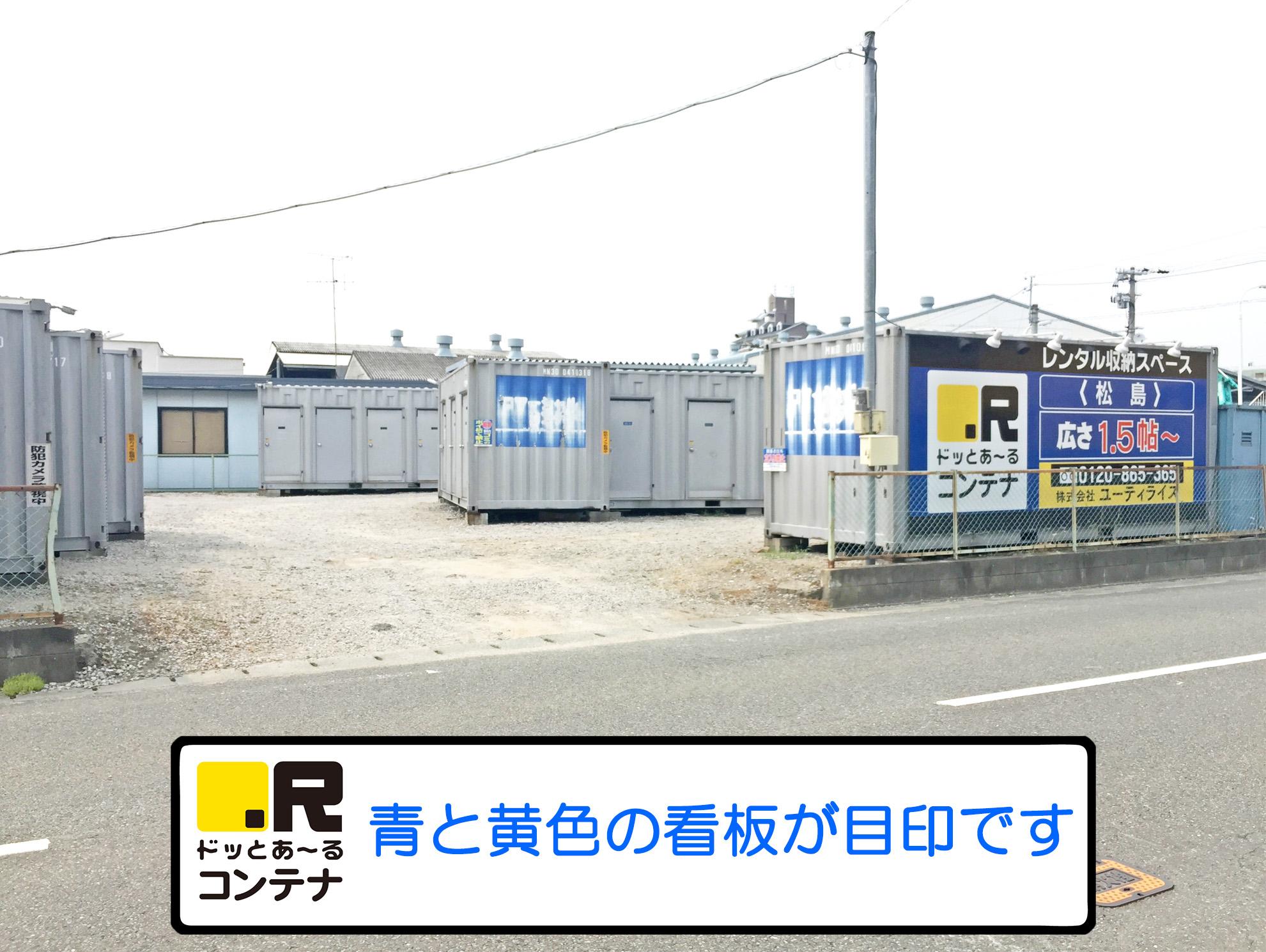 松島外観5