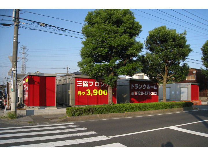 U-SPACE ユースペース春日部栄町店外観1