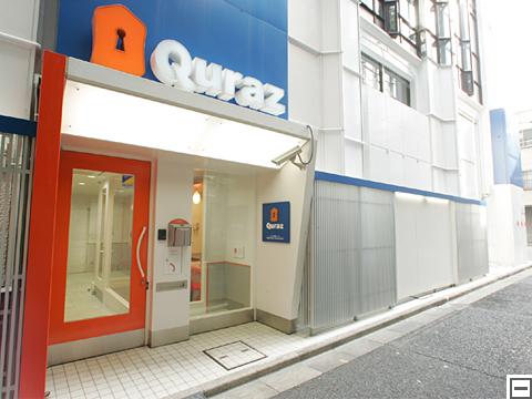 管理費・手数料ゼロのトランクルーム キュラーズ東新宿店外観3