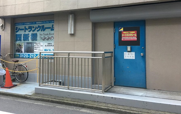 シートランクルーム西新橋店設備2