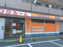 キーペックス トランクルーム 若松店外観2