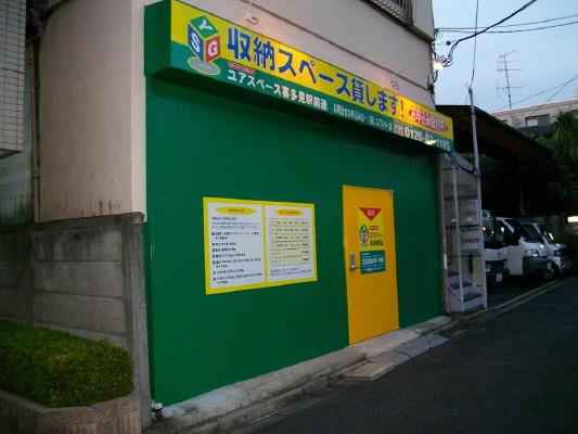 ユアスペース喜多見駅前通外観2