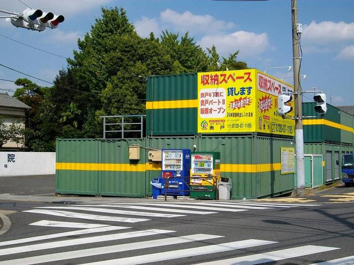 ユアスペース奥戸Ⅰ-バイク駐車外観1