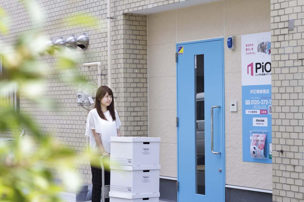 2重セキュリティで安心・安全 押入れ産業 PiO東新宿店 外観2