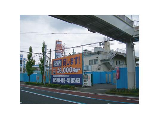 ハローストレージ小松原J外観1