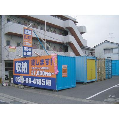 ハローストレージ東谷山J外観4