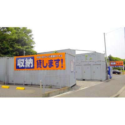 ハローストレージ貝塚パート3外観4