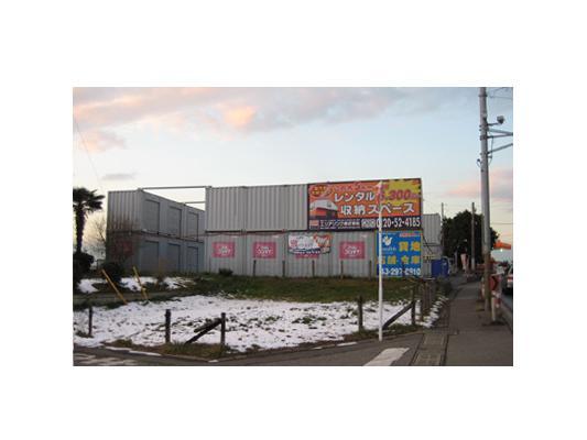 ハローストレージ幕張パート1(実籾・長作町)外観1