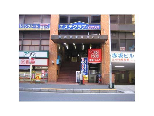 ハローストレージ赤坂パート1外観1