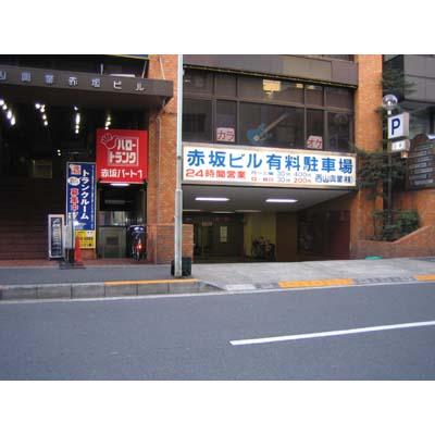 ハローストレージ赤坂パート1外観2