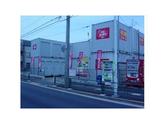 ハローストレージ上井草パート1外観1