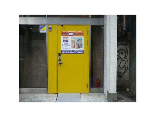 ハローストレージ渋谷神泉外観1