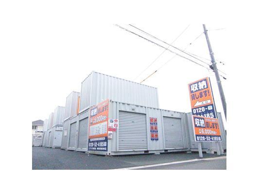 ハローストレージ習志野パート1(高根木戸駅前)外観1