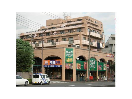 ハローストレージ学芸大学前パート2(柿の木坂)外観1
