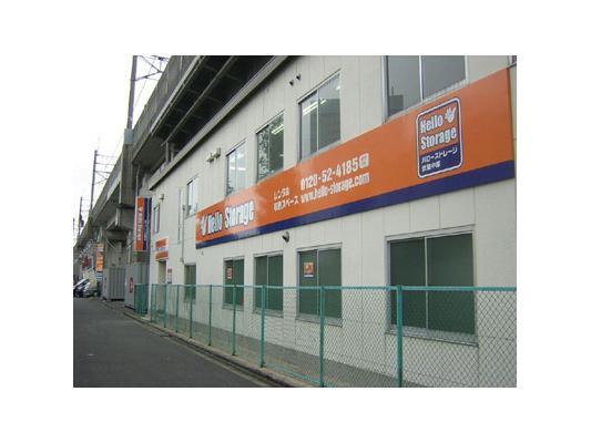 ハローストレージ武蔵中原(トランク)外観1