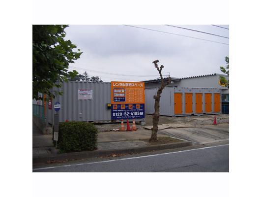 ハローストレージ大津ヶ丘パート1(大津ヶ丘団地前)外観1