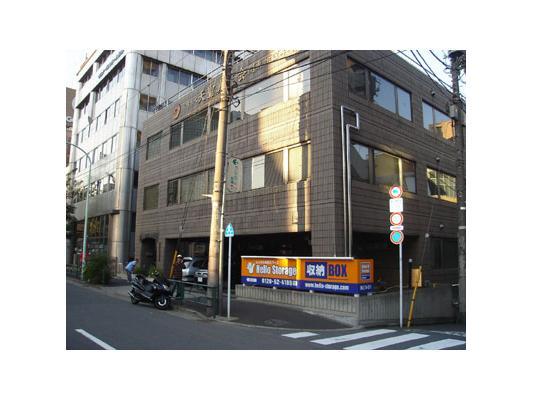 ハローストレージ渋谷松濤パート1外観1
