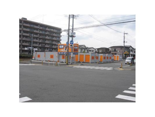 ハローストレージ綾瀬かしわ台(小園)外観1