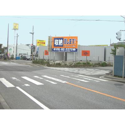 ハローストレージ流山パート1(三輪野山)外観3