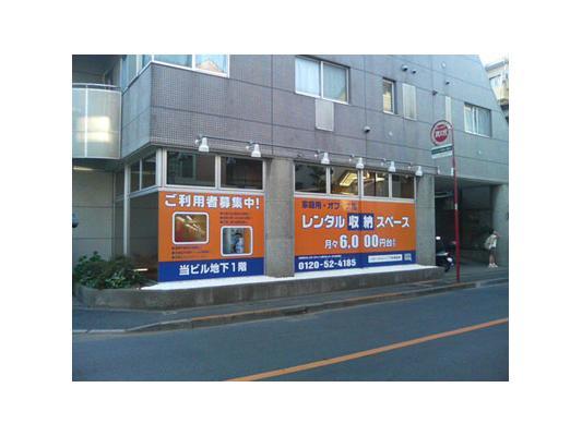 ハローストレージ下井草駅前外観1