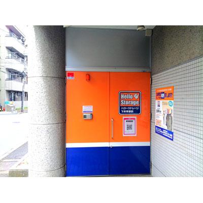 ハローストレージ下井草駅前外観5